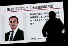 Arrestation du PDG de Renault, Carlos Ghosn au Japon